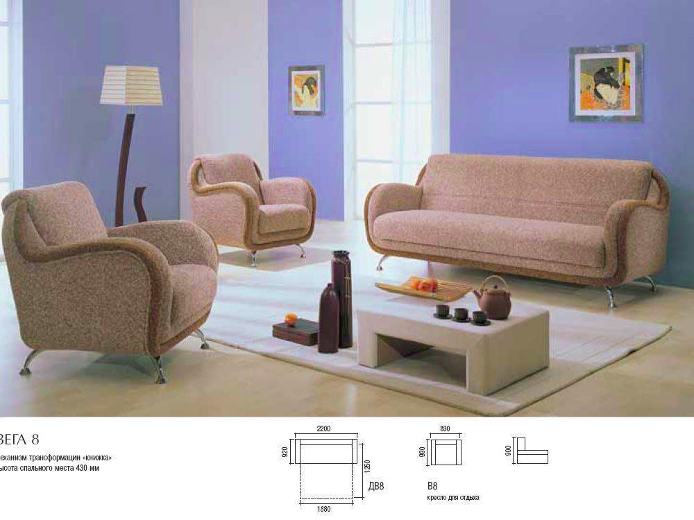 Complete sets of soft furniture