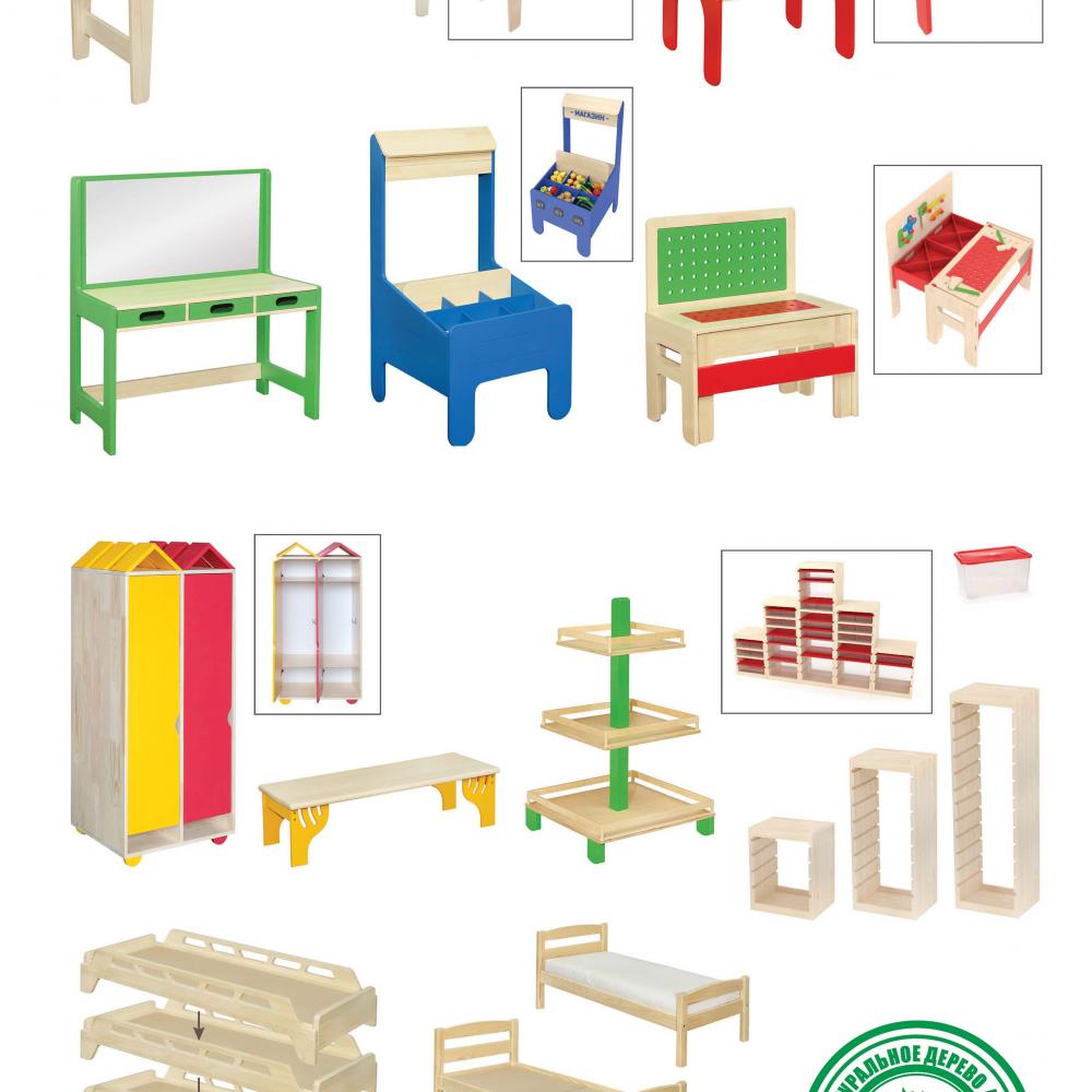 For kindergartens